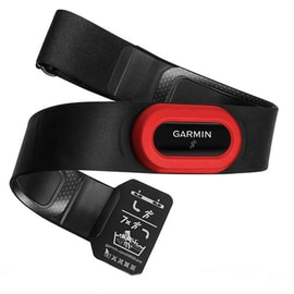 Garmin Premium Herzfrequenz Brustgurt HRM-Run Neutral